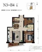 华远九都汇2室2厅1卫105平方米户型图