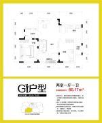 学伟鑫城1室1厅1卫86平方米户型图