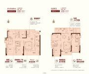 天荟公馆5室2厅2卫162平方米户型图