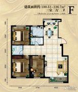河畔曙光三期3室2厅2卫130--136平方米户型图