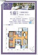 阳光金沙3室2厅2卫90平方米户型图