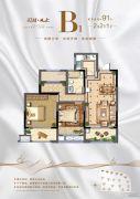 星尚悦湖2室2厅1卫91平方米户型图