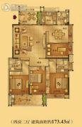 泰安江南星语4室2厅3卫173平方米户型图