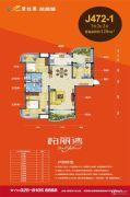 碧桂园凤凰城3室2厅2卫128平方米户型图