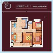 常绿林溪美地3室2厅1卫93--95平方米户型图