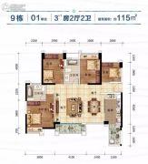 �X江一品4室2厅2卫115平方米户型图