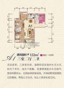 云天梦境3室2厅2卫122平方米户型图