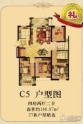 柏悦澜庭4室2厅2卫148平方米户型图
