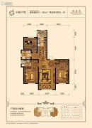钻石湾2室2厅2卫0平方米户型图