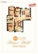 金吉・��冠苑3室2厅2卫143平方米户型图