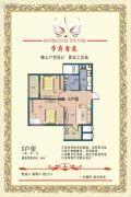 学府鑫苑2室1厅1卫81平方米户型图