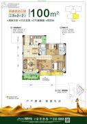 碧桂园凤凰半岛(四会)3室2厅2卫100平方米户型图