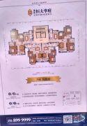 邵阳恒大华府3室2厅2卫80--127平方米户型图