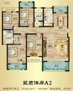 建业桂园4室2厅2卫162--168平方米户型图