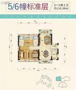 江门东汇城3室2厅2卫116平方米户型图