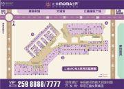 汇鑫・MOMA世界1室1厅1卫14--502平方米户型图