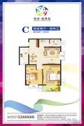 奥园雅典苑2室1厅2卫95平方米户型图