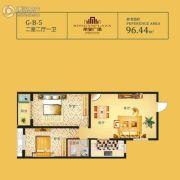 荣安广场2室2厅1卫96平方米户型图