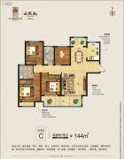 建业西城森林半岛二期・云熙府4室2厅2卫144平方米户型图
