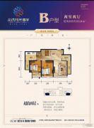 金达阳光2室2厅1卫93平方米户型图