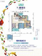 宏一・珊瑚海2室2厅1卫85平方米户型图