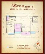 泰瑞名轩3室2厅1卫109平方米户型图