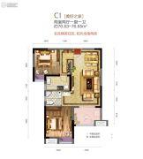 美好名流汇2室2厅1卫76平方米户型图