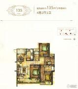 华润橡树湾4室2厅2卫135平方米户型图