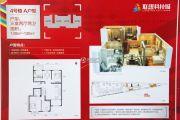 联想科技城3室2厅2卫128--130平方米户型图