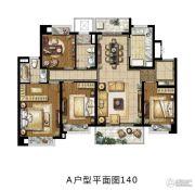 金地中心・风华4室2厅2卫140平方米户型图