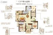 嘉洲灏庭3室2厅1卫144平方米户型图