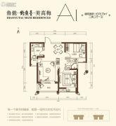 鲁能・钓鱼台・美高梅2室2厅1卫78平方米户型图