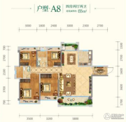云星・钱隆世家4室2厅2卫135平方米户型图