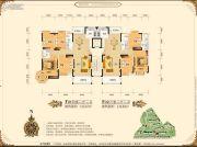 名门世家4室2厅2卫154--156平方米户型图