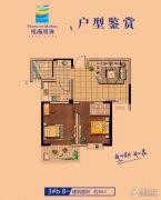 悦海明珠2室2厅1卫80平方米户型图