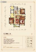 西峡财富新城3室2厅2卫141平方米户型图