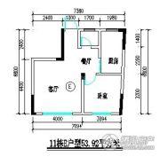 君尚一品小区二期1室2厅1卫53平方米户型图