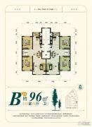 昂展公园里2室2厅1卫96平方米户型图