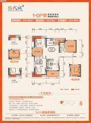 鸿�N・现代城2室2厅2卫124平方米户型图