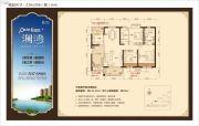 松江帕提欧3室2厅2卫141平方米户型图