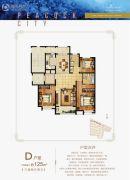 北戴河孔雀城3室2厅2卫125平方米户型图