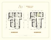 紫金府3室2厅2卫139平方米户型图