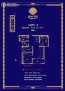 翰林华府3室2厅1卫99--101平方米户型图