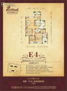 福康瑞琪曼国际社区3室2厅2卫141平方米户型图