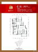 桂林国奥城4室2厅2卫142平方米户型图