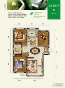 总部生态城・璧成康桥3室2厅1卫107平方米户型图