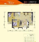 紫金新干线2室2厅1卫82--84平方米户型图