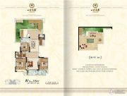 一里洋房3室2厅1卫115平方米户型图