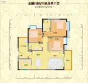 金田花园・花域3室2厅2卫108平方米户型图