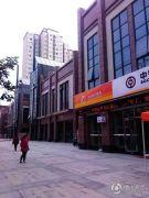 亿腾时代广场实景图